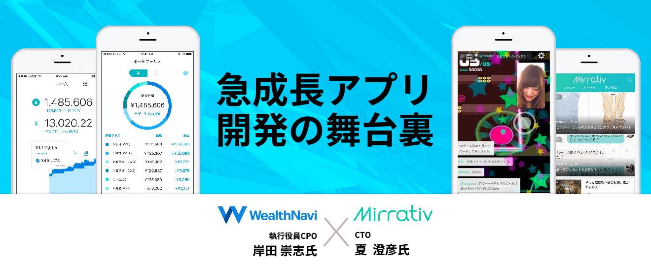 [4月10日 水]エンジニア向けイベント開催!